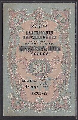 """VF Problem Free"" SCARCE 1904 Bulgaria 50 Leva Srebro P-4a ""262542"", #005-3"