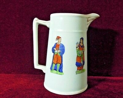 RARE Tankard  Pitcher Hand Painted Man and Woman