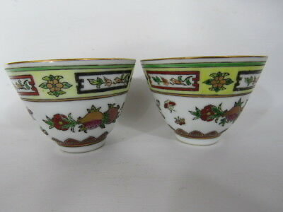 2 Vintage Chinese porcelain tea cups with mark
