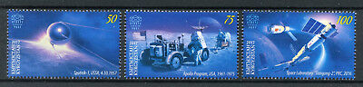 Kyrgyzstan KEP 2017 MNH Space Age 60 Yrs Sputnik 1 Apollo Moon 3v Set Stamps