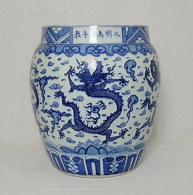 Large  Chinese  Blue and White  Porcelain  Jar  With  Mark      M2445