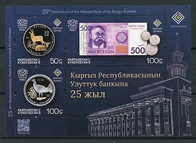 Kyrgyzstan KEP 2017 MNH National Bank 25 Yrs 3v M/S Coins Notes Banking Stamps