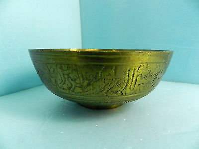 VINTAGE Solid Brass Hammered Decorative Bowl~Ornamental Art~ Very nice !