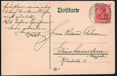 Germany Postcard -  (#985)