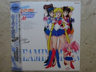 Sailor Moon R Dreaming Moon Laserdisc Hand-Signed Naoko Takeuchi Disco Ld Anime