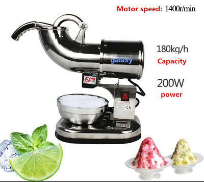 Stainless Steel Ice Shaver Ice Crusher Snow Cone Machine Maker 180kgs/h Electric