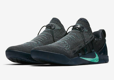 SALE Nike Kobe A.D. NXT Mambacurial College Navy Igloo 882049-400