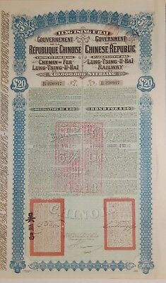 China 1913 Super-Petchili Bond ( Lung-Tsing-U-Hai ) Coupons Uncancelled