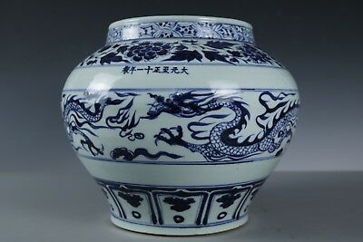 AB Chinese Beautiful Blue and white Porcelain Dragon jar