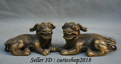 12CM Old China Copper Dynasty Fengshui Qilin Pixiu Beast Lucky Statue Pair