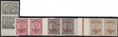 1920 (22 June). Prisoners of War Fund. IMPERFORATE PAIRS, all with margins