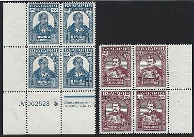 1935 (5 May). Centenary of Turnovo Insurrection. BLOCKS OF FOUR, with margins **