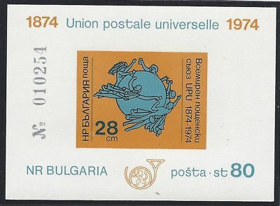 1974 (5 Aug). Centenary of Universal Postal Union. UPU. IMPERFORATE, numbered.