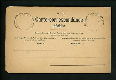 Postal History Switzerland H&G # Unlisted Official Postal Card 1880's 1890's