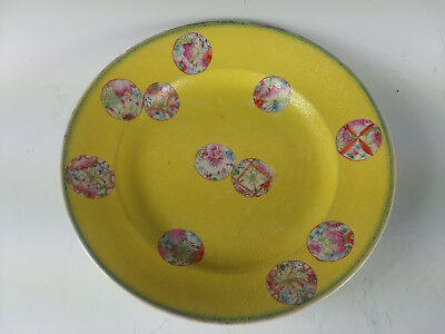 Chinese antique Guangxu Yellow enameled famille rose porcelain Qing bowl plate