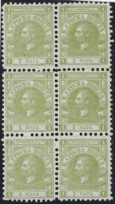 1867 (1 Mar). Newspaper Stamp, Prince Michael. Superb MNH block of 6. Michel 9Aa