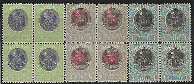 1904 (10 July - 21 Aug). New Dynasty. 2nd Issue. Set of 3, in MNH blocks of 4*