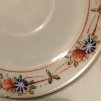 Vintage Nasco Saucer, Made In Occupied Japan, Handpainted Fine China