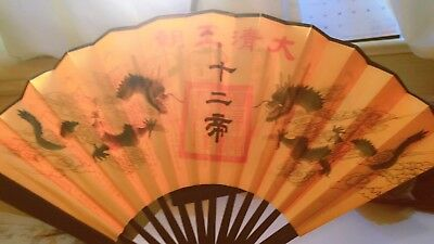 Chinese Qing Dynasty Empire Fan
