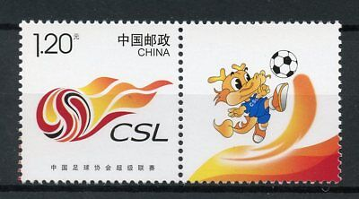 China 2017 MNH CSL Chinese Super League Soccer Football 1v Set + Label Stamps