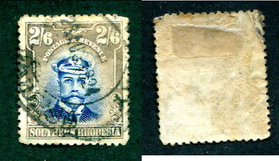 Used Souothern Rhodesia #13 (Lot #14016)