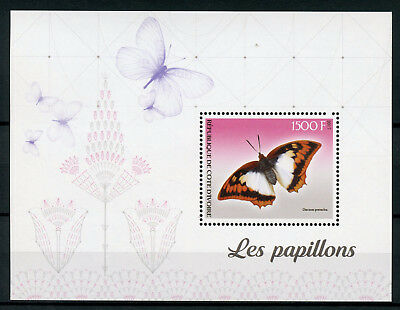 Ivory Coast 2017 MNH Butterflies 1v S/S Papillons Butterfly Insects Stamps