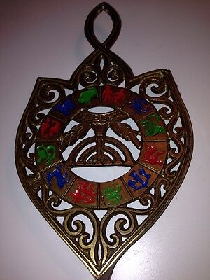 Vintage Brass Trivet For Hot Plate Made In Israel Signs Of The Zodiac Enamel