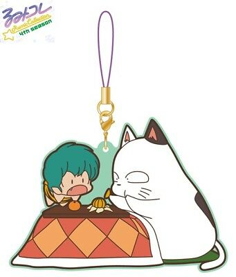Movic Rumic Collection Rubber Strap Charm 4th Season B Urusei Yatsura Ten & Neko