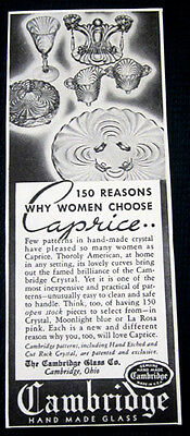 1939 Cambridge Glass small print ad Caprice pattern ...150 reasons