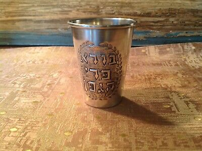 Mexican Sterling Silver Cup
