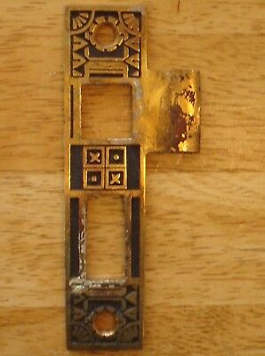 Antique Eastlake Ornate Brass Door Latch / Lock Plate Vintage Hardware Old Parts