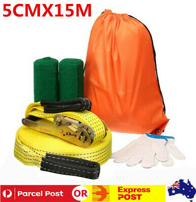 15M Slackline Kit with Tree Protectors Ratchet Protectors Outdoor Fun for Family