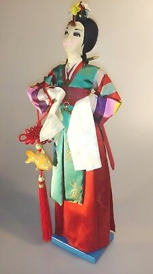 "17"" Tall Dancing Korean Doll With Traditional Costume On Stand"