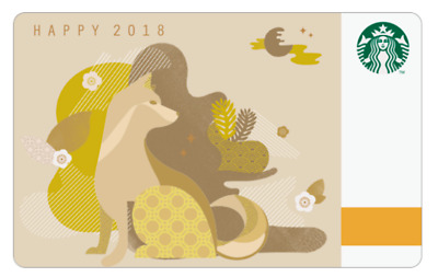 Starbucks Korea 2018 Limited Edition 2018 New Year Card _ Gold