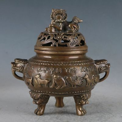 Chinese Exquisite Copper Lion Incense Burner  Made During The Daming Xuande