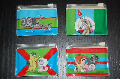 4x Captain Future Capitaine Flam Capitan Futuro Geldbeutel Coin Wallet RAR 1980