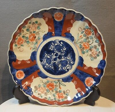 An Antique Japanese Imari Cabinet Plate