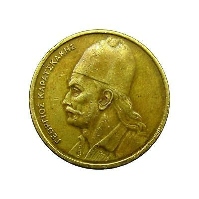 N1458 2 drachmes 1976 Greece Original old coin $0.01 FREE SHIPPING!