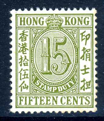 China 1938 Hong Kong Revenue Authorized for Postage MNH  F514