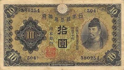 Japan  10 Yen  ND. 1930  P 40a  Block  { 504 }  Circulated Banknote