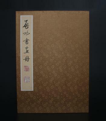 Fine Antique Chinese Hand-writing Calligraphy Scroll Book Qi Gong Marked