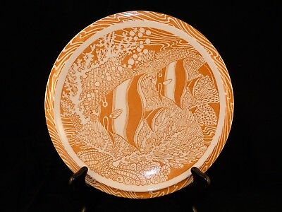 Coral Reef plate by Don Blanding, Vernon Kilns, vintage Nice 9.5 inch