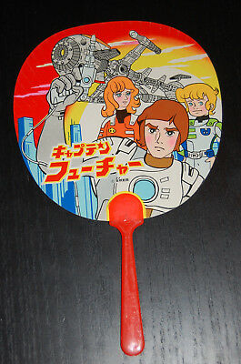 Captain Future Capitaine Flam Capitan Futuro Hand Fan Fächer Version #1 Vintage