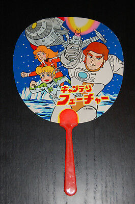 Captain Future Capitaine Flam Capitan Futuro Hand Fan Fächer Version #2 Vintage
