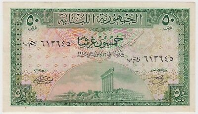 Lebanon Liban 50 Piastres 1948 P43 XF Jupiter Temple Baalbek Almost A UNC Rare