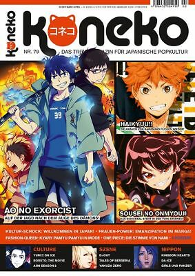Koneko Manga Anime Heft Nr. 79 Blue Exorcist Naruto Boruto Haikyuu Yuri on Ice