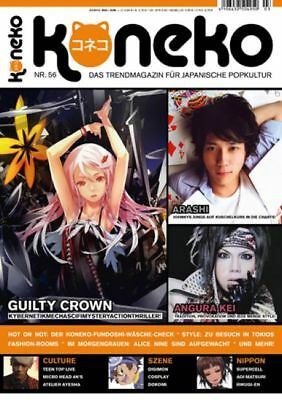 Koneko Manga Anime Heft Nr. 58 Guilty Crown Digimon