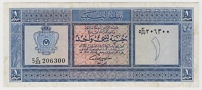 Libya Libyan Banknote 1 Pound 1963 P30 VF Rare King Idris Era 2nd Issue Bill