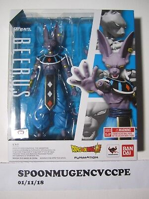 Sh Figuarts Dragonball Z Beerus Authentic Factory Sealed