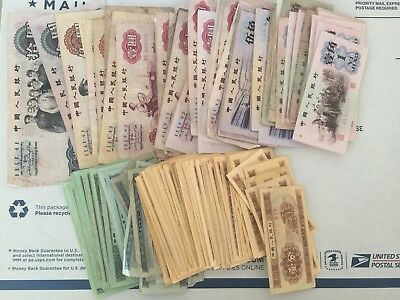 Lots of 235 Chinese banknotes yuan jiao, and fen